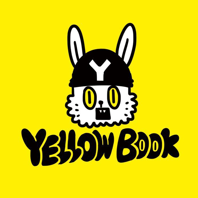 黃色書刊 Yellow Book
