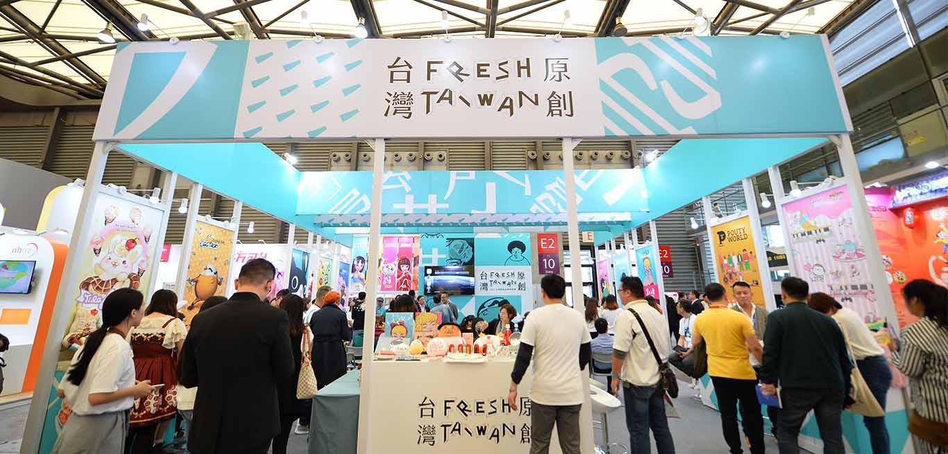 freshtaiwan上海