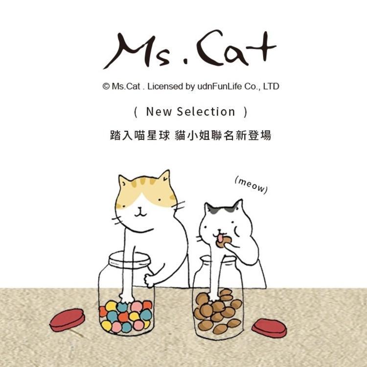貓奴們必收!Queen Shop與貓小姐 Ms. Cat首次聯名新登場,一起登入喵星球吧!