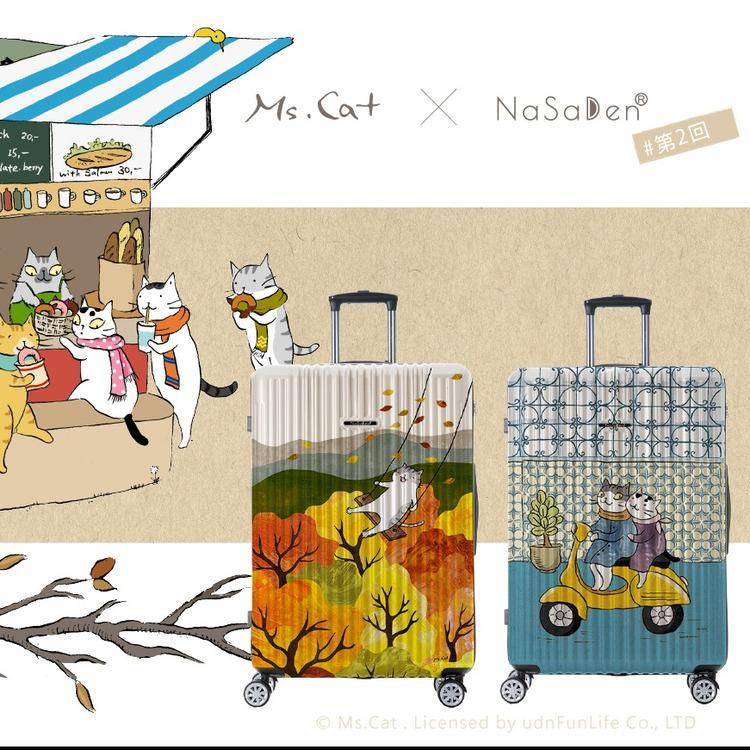 貓小姐Ms.Cat聯名旅行箱新登場,帶貓一起旅行吧!