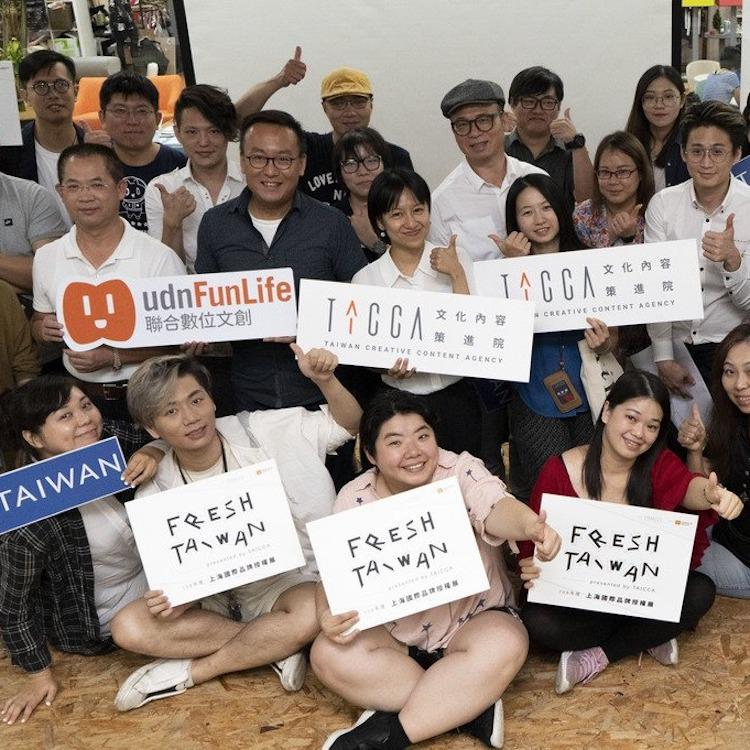 文策院首次徵集臺灣圖像角色進軍上海授權展 徵展報名最後倒數