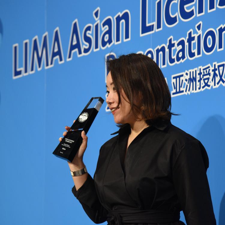 2018年 LIMA亞洲授權業卓越大獎現正接受提名