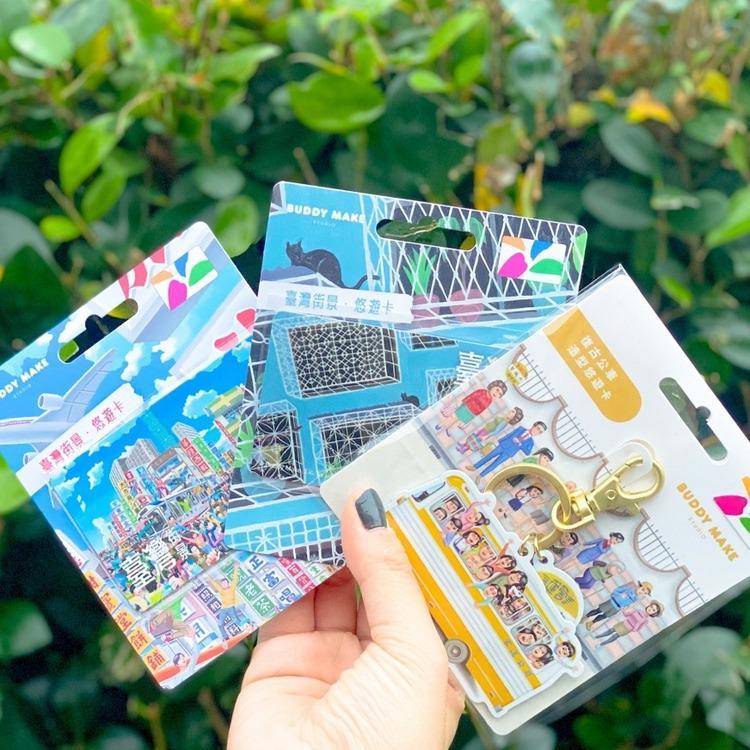 復古的臺灣街景變身成為悠遊卡!跟著二搞創意無限公司重返懷舊年代