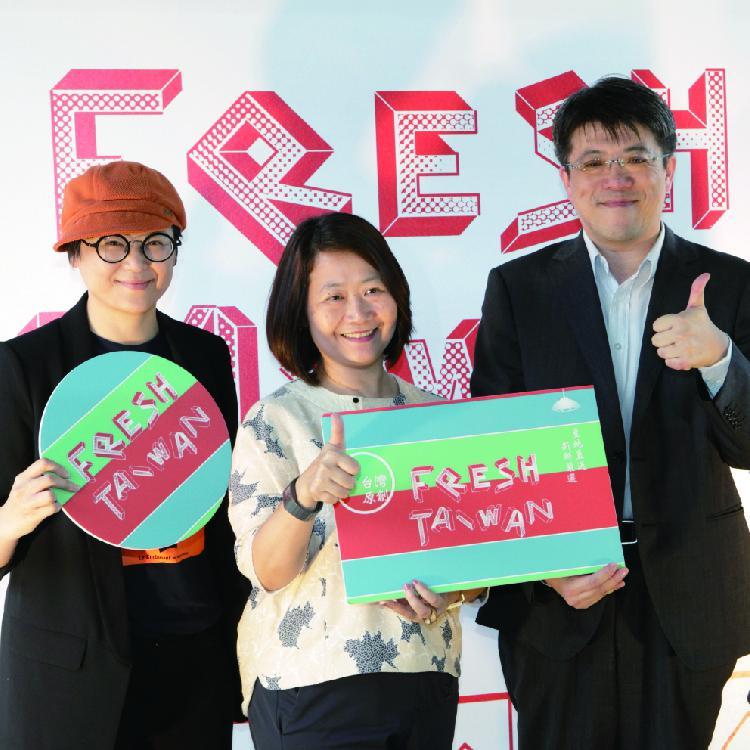 臺灣圖像打進國際授權生態圈,跨域合作商機無限
