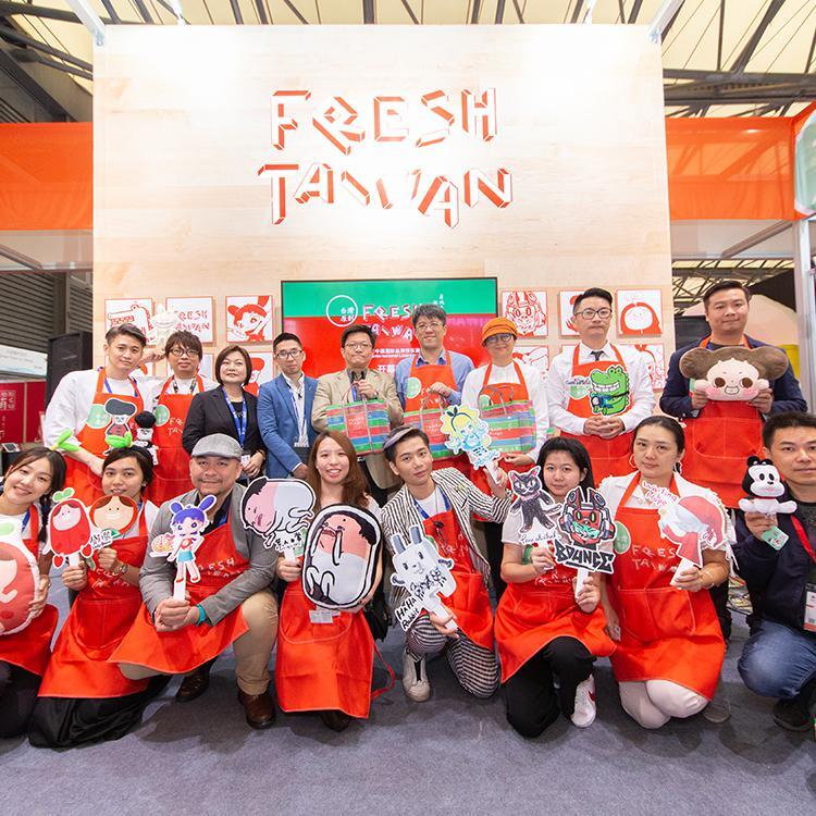 台灣原創館趣味結合AR體驗互動,清新幽默感染國際!