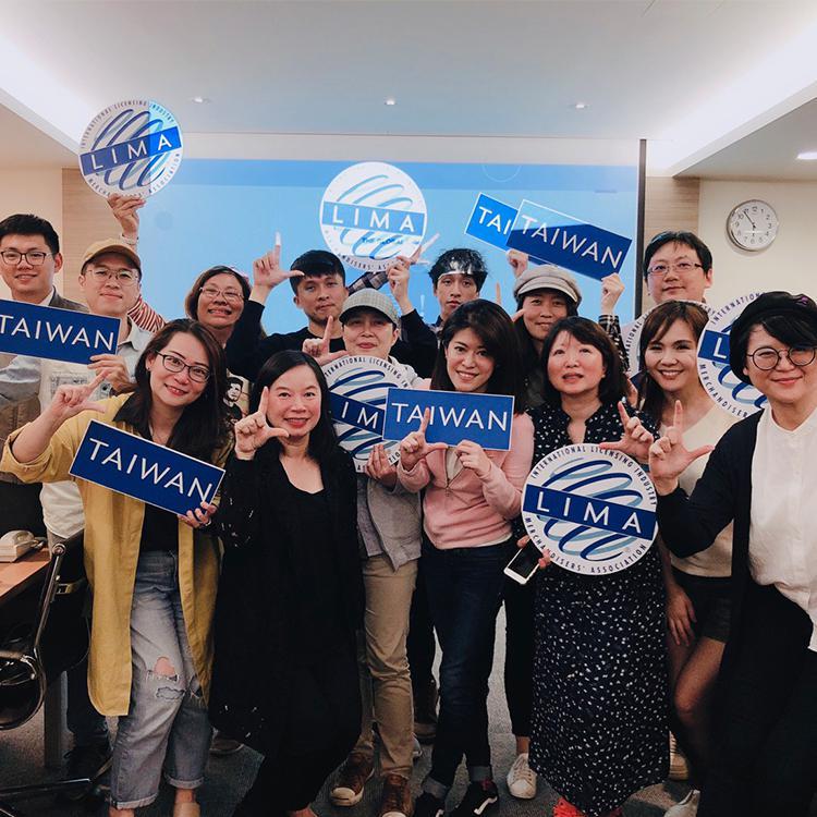 台灣首次「LIMA授權學院・品牌授權專業證書課程」圓滿結訓