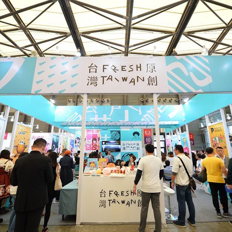 台灣圖像IP躍國際 開拓全球品牌授權商機