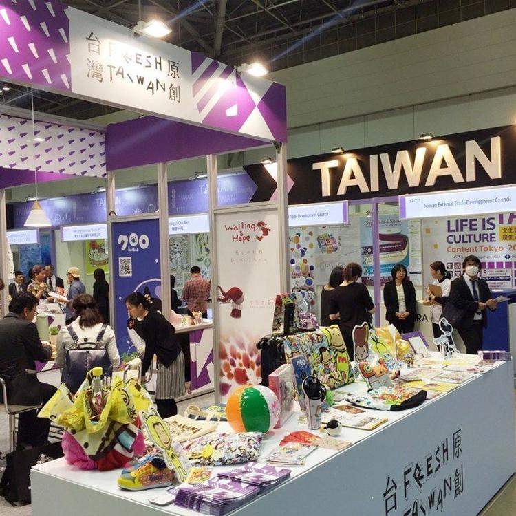 東京直擊!Fresh Taiwan台灣原創館日本授權展精彩盛況