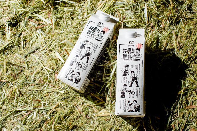 許慶良鮮乳包裝設計-二搞創意